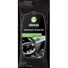 Влажные салфетки для ухода за интерьером автомобиля GRASS / IT-0311