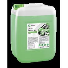 Автошампунь GRASS Auto Shampoo 20 кг / 111103