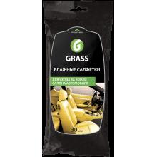 Влажные салфетки для ухода за кожаным салоном с натуральным воском карнауба GRASS / IT-0312