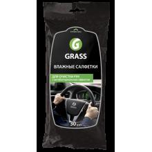 Влажные салфетки для очистки рук с антибактериальным эффектом GRASS / IT-0314