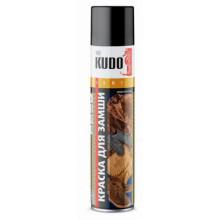 Краска для замши и нубука KUDO коричневая 400мл аэрозоль / KU-5252