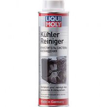 Присадка в систему охлаждения для очистки радиатора Kuhler Reiniger 300мл rus