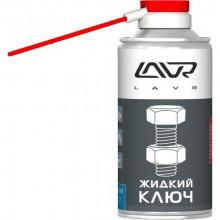 Жидкий ключ LAVR 210 мл / LN1490