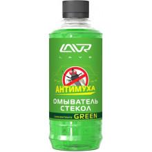 Омыватель стекол LAVR Green анти муха концентрат 330 мл / LN1221