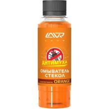 Омыватель стекол LAVR Orange анти муха концентрат 120 мл / LN1215