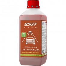 Автошампунь для бесконтактной мойки LAVR 1,1 кг / LN2326