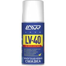 Многоцелевая смазка LAVR LV-40 (аэрозоль) 210 мл / LN1484