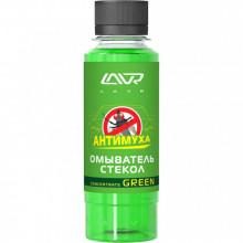 Омыватель стекол LAVR Green анти муха концентрат 120 мл / LN1220