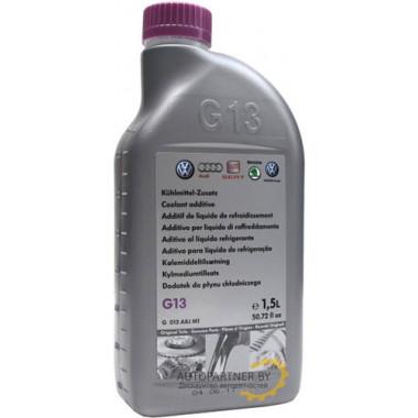 Антифриз VAG G13 концентрат / G013A8JM1 (1.5л, фиолетовый)