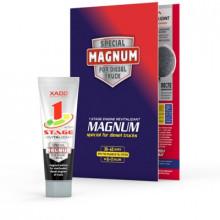 1 STAGE для дизельных двигателей Magnum (до 45 л) блистер 90 мл