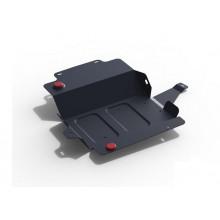 Защита картера + комплект крепежа RIVAL / 111.02850.1