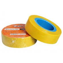 Изолента ПВХ AIRLINE, желтая, 19 мм*10 м / AIT-P-16