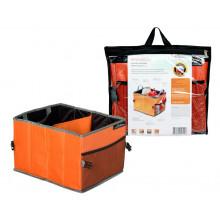 Органайзер малый в багажник (38*30*25 см) AIRLINE / AO-ST-06