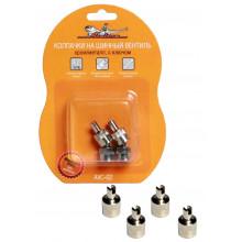 Колпачки на шинный вентиль AIRLINE с ключом, хром, металл, 4 шт. / AVC-02