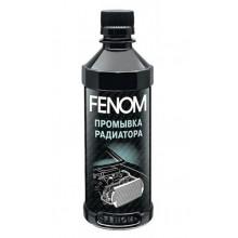 FENOM Промывка радиатора 330ml
