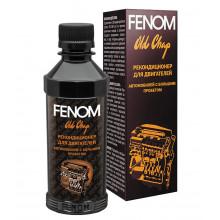 FENOM FN437 Рекондиционер двигателя автомобиля с большим пробегом 200ml