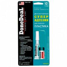 """Клей DONE DEAL """"Суперадгезив"""" 2х-компонентный для пластика 2 г / DD6659"""