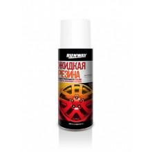 Жидкая резина RUNWAY белая аэрозоль 450 мл / RW6701