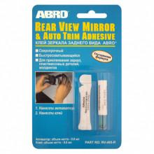 Клей ABRO для зеркал заднего вида 2г / RV495