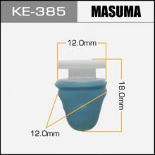 Клипса пластиковая MASUMA (VAG 8R0853909A)  / KE385